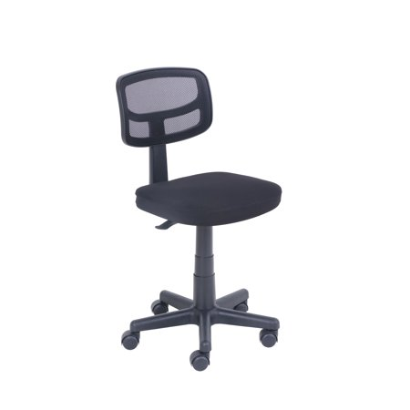 Mainstays Mesh Task Chair with Plush Padded Seat, Multiple Colors .