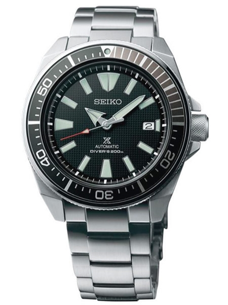 Seiko Samurai Prospex Automatic Dive Watch with Black Dial and .